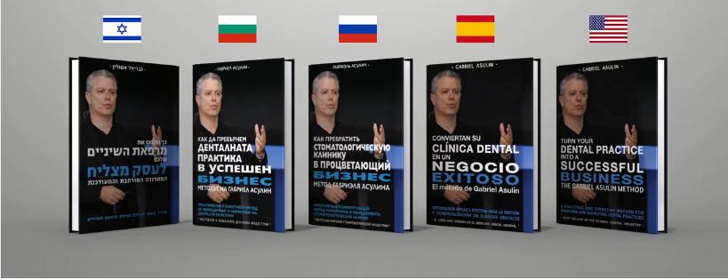Превод на книга от английски език, обезпечен от АТИ БГ